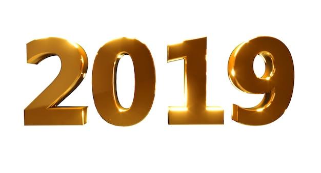 Картинка с надписью 2018 2019, картинки
