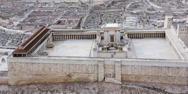 Высокий угол зрения второй модели храма, музей израиля, иерусалим, израиль Premium Фотографии