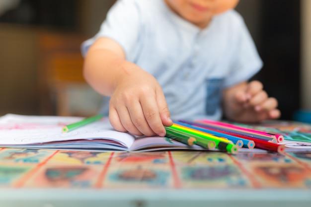 Home school is new choice education Premium Photo