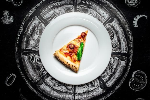 Hot pizza with cheese Premium Photo