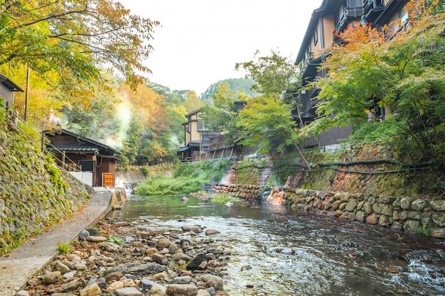 Hot spring towns, kurokawa onsen, ryokan and bridge, kurokawa at morning, kumamoto, kyushu, japan Premium Photo