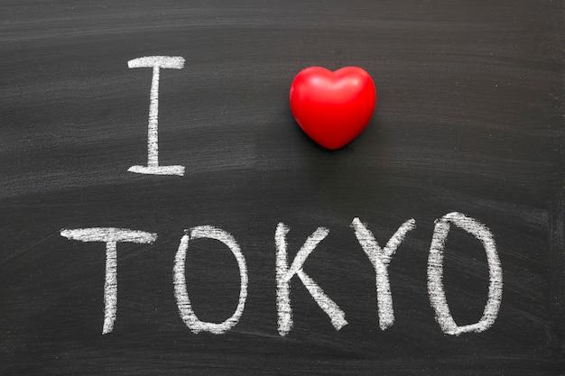 学校の黒板に手書きされた東京が大好きです Premium写真