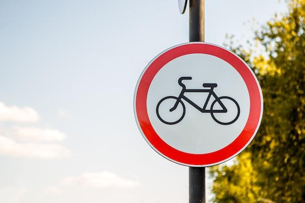 Image of red road bike sign Premium Photo