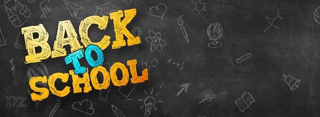 Inscription back to school, elements of education. flyer Premium Photo