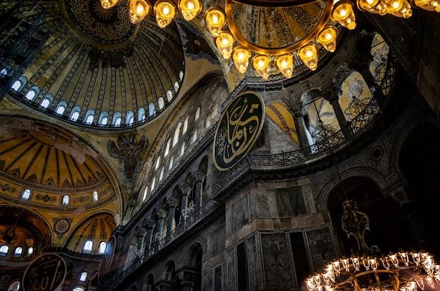 Interior of the hagia sophia (ayasofya) in istanbul, turkey - architectural fragment. Premium Photo
