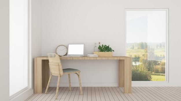 The interior relax space 3d rendering Premium Photo
