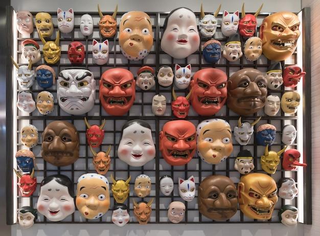 Japanese mask  decoration at souvenir shop Premium Photo