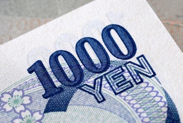 Japanese yen bill Free Photo