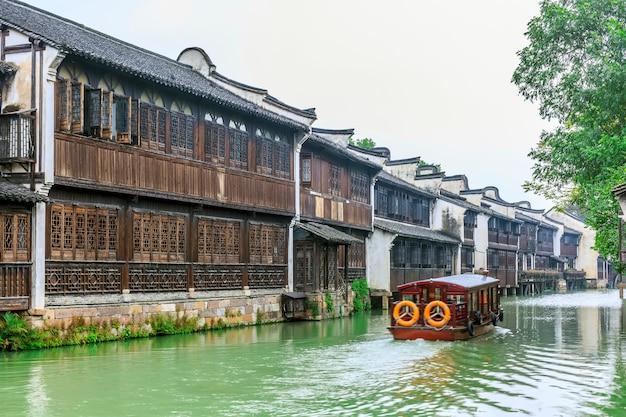 Jiangnan water town, wuzhen Premium Photo