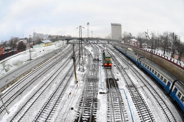 Kharkiv landscape with railroad tracks near the south railway station. fisheye photo with artistic distortion Premium Photo
