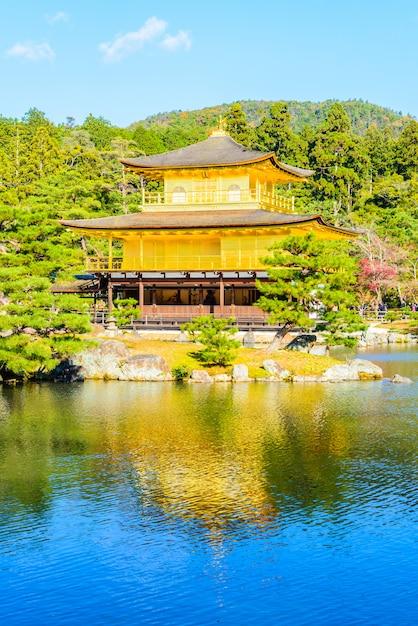 Kinkakuji temple Free Photo
