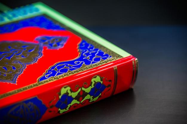 Koran book Premium Photo
