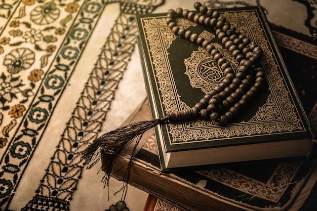 Koran, holy book of muslims Premium Photo
