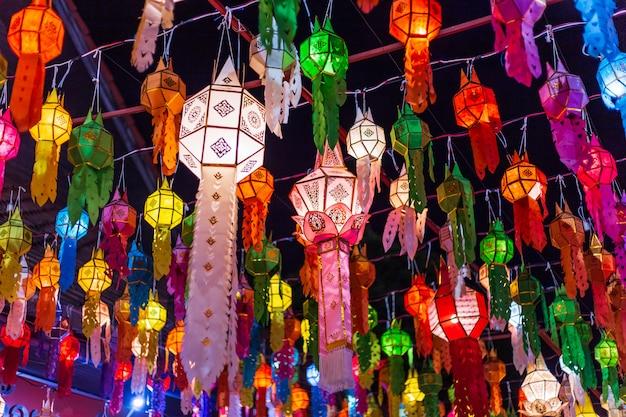 Lanna lantern are northern thai style lanterns in loi krathong or yi peng festival Premium Photo