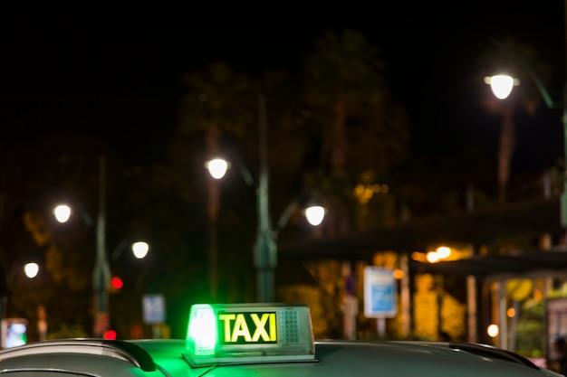 Огни ночного города Бесплатные Фотографии