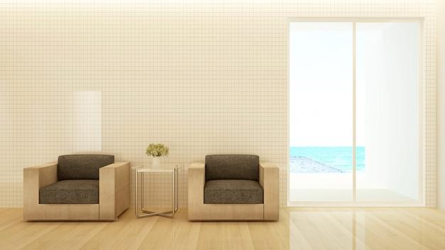 거실과 수영장 전망 프리미엄 사진