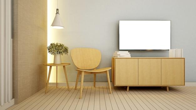 Living area in apartment  or condominium - 3d rendering Premium Photo