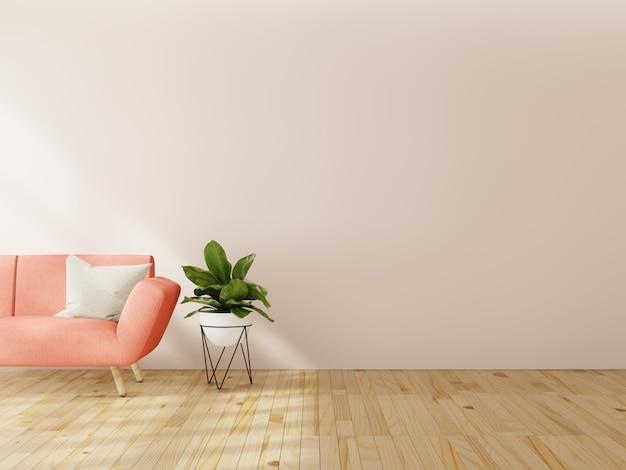 Living room interior wall mock up Premium Photo