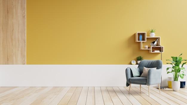 패브릭 안락의 자, 램프, 책 및 빈 노란색 벽 배경에 식물 거실 인테리어. 프리미엄 사진