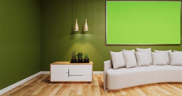 Гостиная с зеленой доской на стене Premium Фотографии