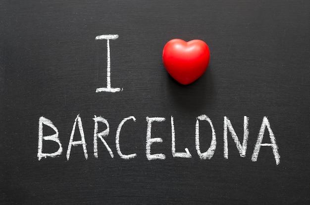 バルセロナが大好き Premium写真