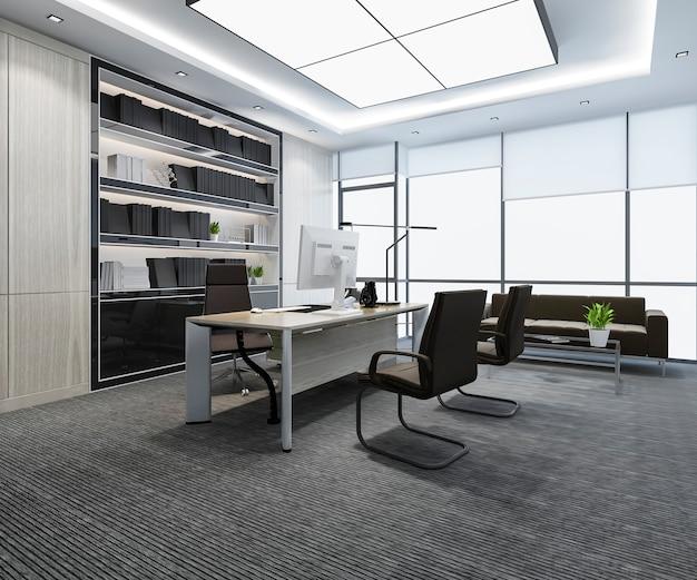 豪華なビジネス会議とエグゼクティブオフィスの作業室 Premium写真