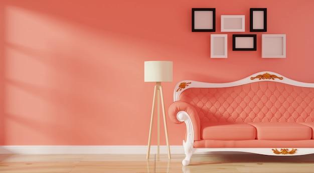 Luxury modern interior of living room Premium Photo