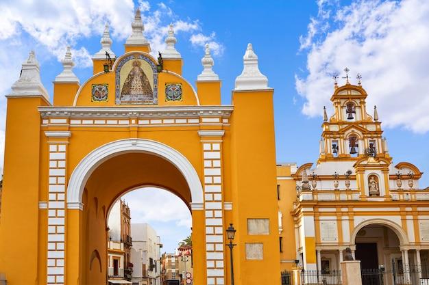 Macarena door arch in seville Premium Photo
