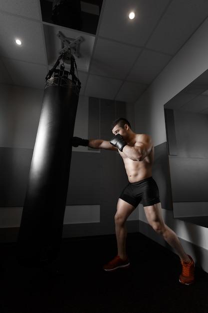 Man practicing boxing Free Photo