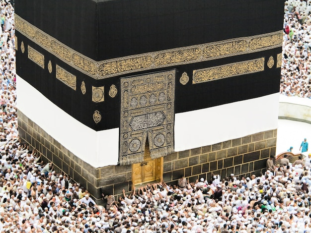 Mecca Premium Photo