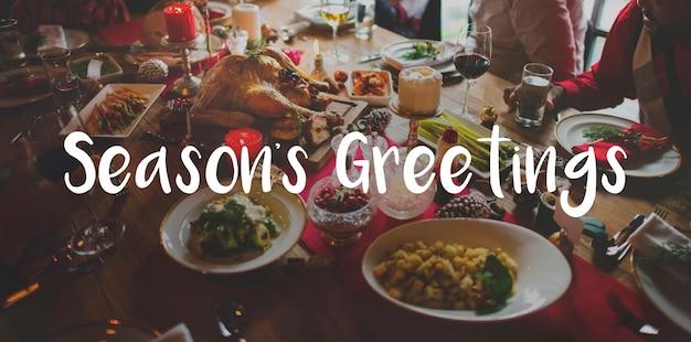 Merry bright season greeting celebration Free Photo