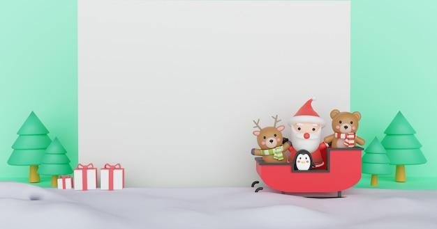 プレゼントとかわいいサンタクロースとメリークリスマスと幸せな新年の組成 Premium写真