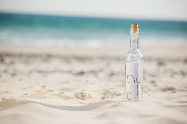 Jim Croce - Time In A Bottle (Karaoke) - YouTube
