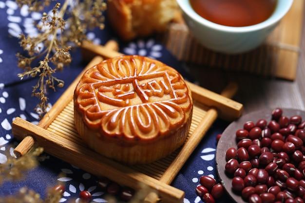 Mid autumn moon cake Free Photo