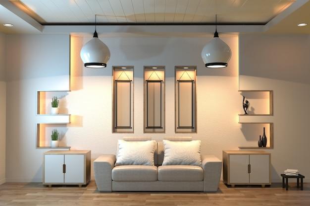 Minimal Interior Design Room Zen Style With Sofa, Arm Chair ...