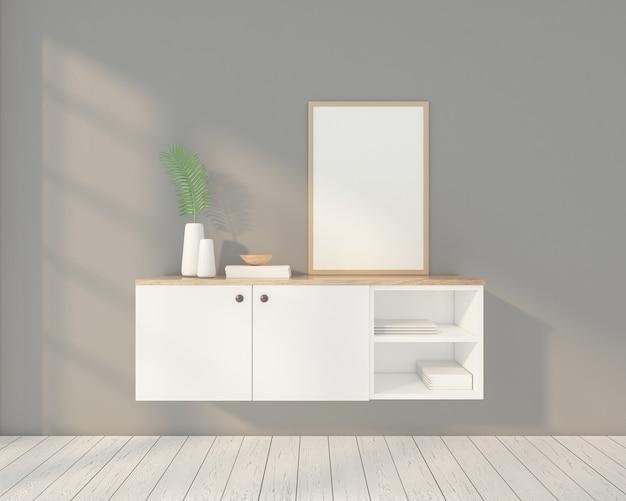 흰색 찬장, 액자 및 회색 벽이있는 미니멀 한 객실입니다. 3d 렌더링 프리미엄 사진