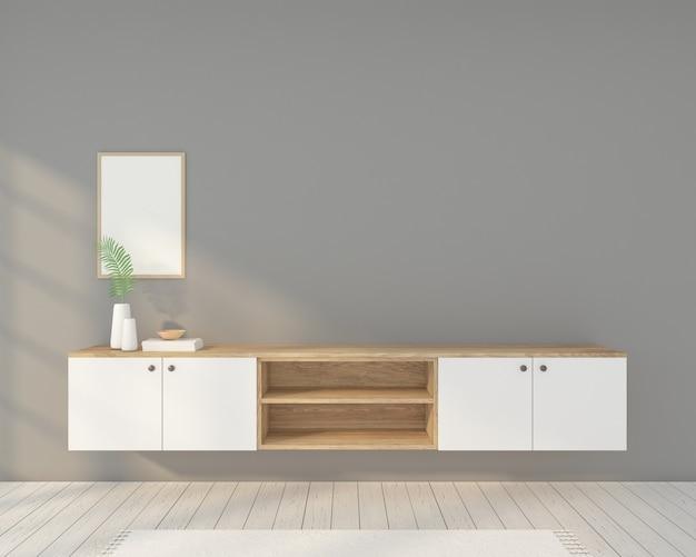 목재 Tv 캐비닛, 액자 및 회색 벽이있는 미니멀 한 객실입니다. 3d 렌더링 프리미엄 사진