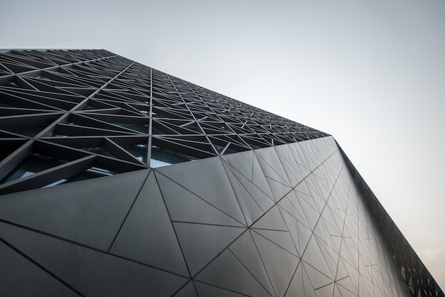 Modern architecture of art center in chongqing, china Premium Photo