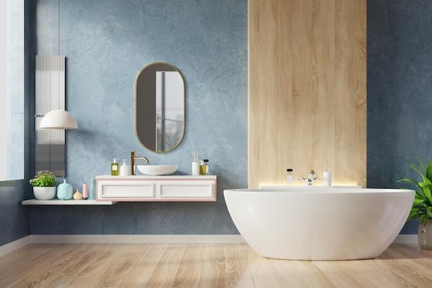 나무 바닥과 현대적인 욕실 프리미엄 사진