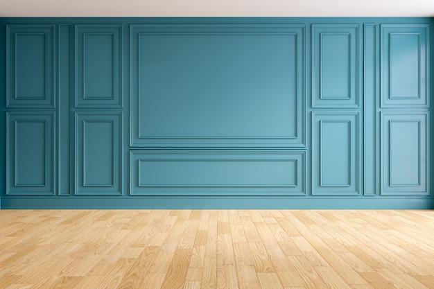 Modern and classic living room interior design, empty room, 3d rendering Premium Photo