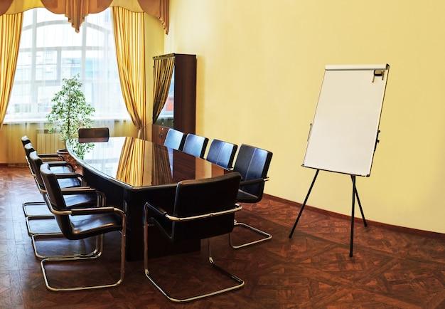 Modern conference room interior Premium Photo
