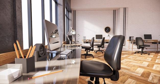 オフィスルームの3dレンダリングのためのモダンな机と椅子 Premium写真