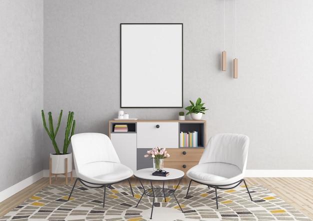 Modern Interior Vertical Frame Art Background Photo