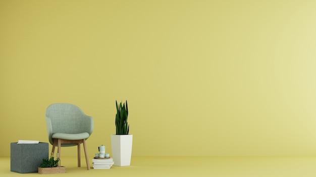 현대 거실 의자 프리미엄 사진