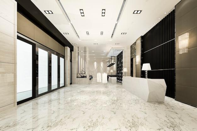 현대적인 고급 호텔과 사무실 리셉션 및 회의실 의자가있는 라운지 프리미엄 사진