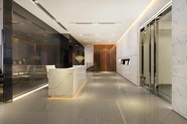 현대적인 고급 호텔 및 사무실 리셉션 및 라운지 프리미엄 사진