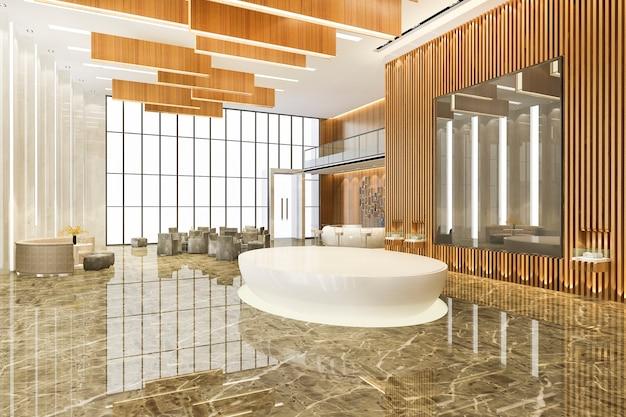 현대적인 고급 호텔과 사무실 리셉션 및 회의 라운지 프리미엄 사진