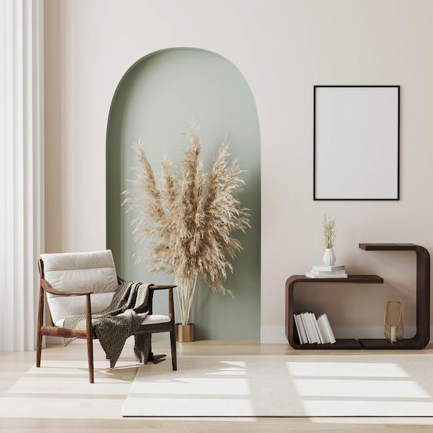アームチェアと装飾が施されたモダンな客室 Premium写真