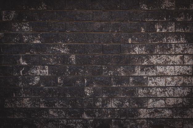 Modern white brick wall texture Premium Photo