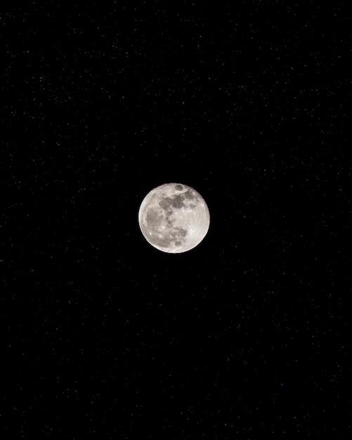 暗い空の月 無料写真
